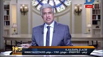 برنامج العاشره مساء حلقة 22-5-2017 مع وائل الابراشى