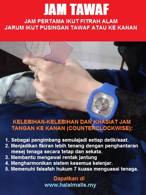 JAM TAWAF JAM MUSLIM KEKANAN, ANTICLOCKWISE, TIME PIECE
