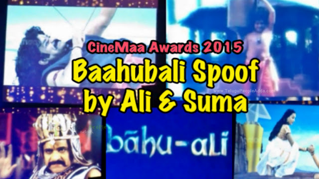 Ali and Suma Baahubali Spoof Video | MaaTv Cinemaa Awards 2015