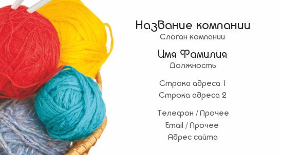 http://www.poleznosti-vsyakie.ru/2013/04/vizitka-dlja-atele-korzina-s-prjazhej.html