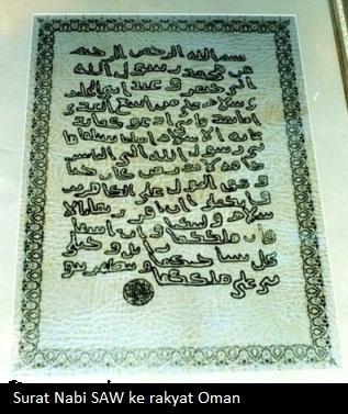 letter-to-omani-people4.jpg