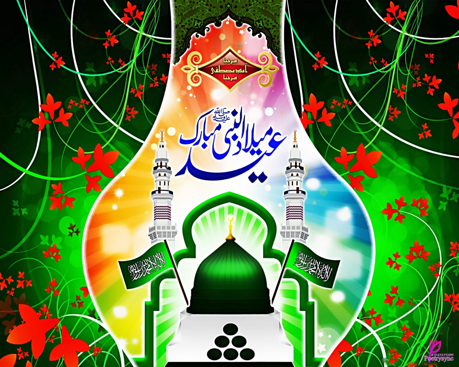 Eid milad un nabi wallpaper with wishes happiness style convey my cordial sincere greetings 2 u ur family on the occasion of milad un nabi the auspicious day on which prophet hazrat mohammad pbuh made his kristyandbryce Choice Image