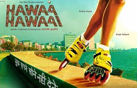 http://filmilink4u.blogspot.in/2014/05/hawaa-hawaai-2014-new-upcoming-hindi.html