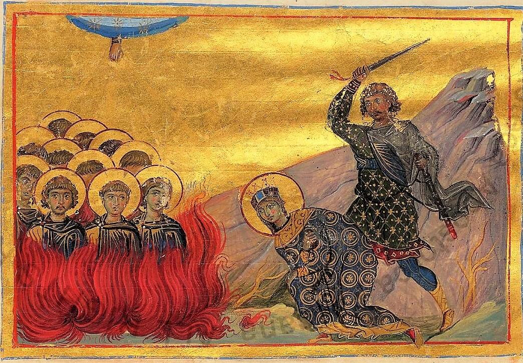 Saint Catherine of Alexandria, Part II -- Martyr
