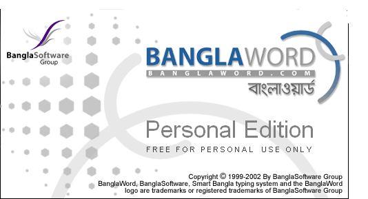 bangla word 1.9 software free download for windows 7 64 bit
