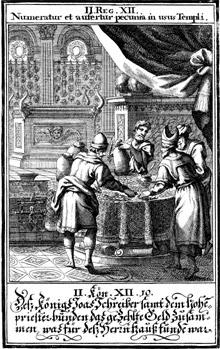 ספירת הכסף המובא אל המקדש