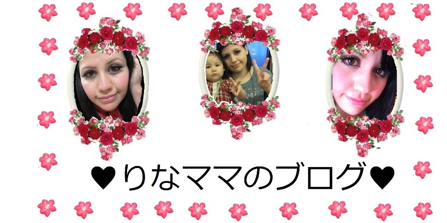 mama♡blog