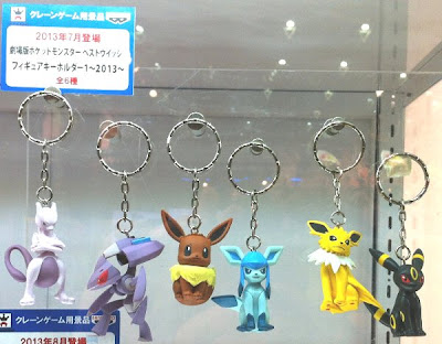 Pokemon Figure Key Chains Movie 2013 #1 Banpresto