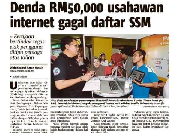 Peniaga online, usahawan internet wajib daftar SSM,