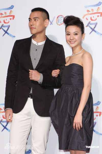 eddie peng and ivy chen dating Eddie peng (our time will in miscellaneous | tagged butterfly fragrance, chen bolin, deng chao, eddie peng, feng shaofeng, han han, hawick lau, ivy chen, li.