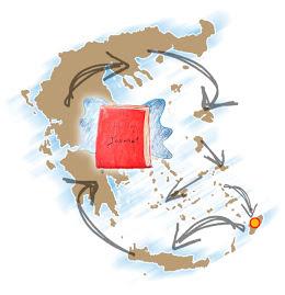 Ένα ημερολόγιο που κάνει τον γύρο της Ελλάδας!