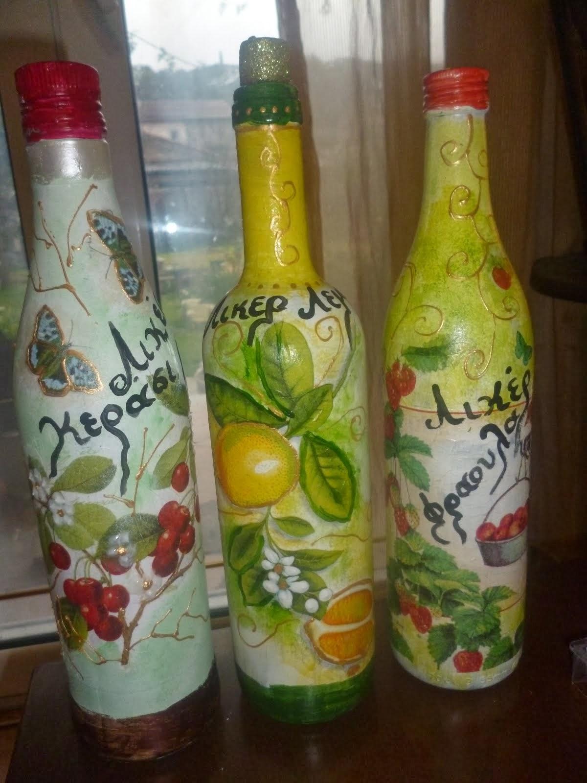 Χειροποίητα είδη δώρων- Handmade gifts
