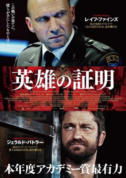 PhimHP.com-Hinh-anh-phim-Chien-binh-Coriolanus-2011_03.jpg