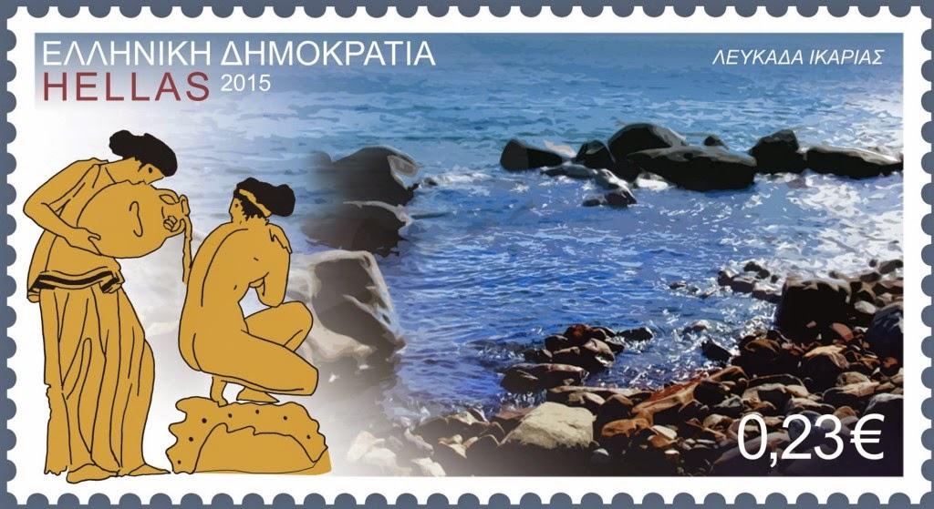 Καλημέρα 'Ελληνες, ψηλά το κεφάλι