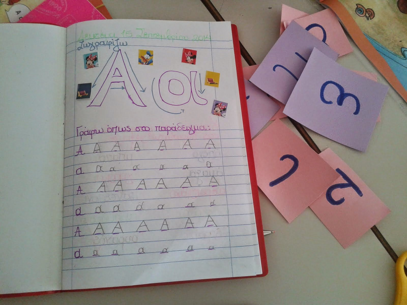 πως μαθαινουμε τα γραμματακια;