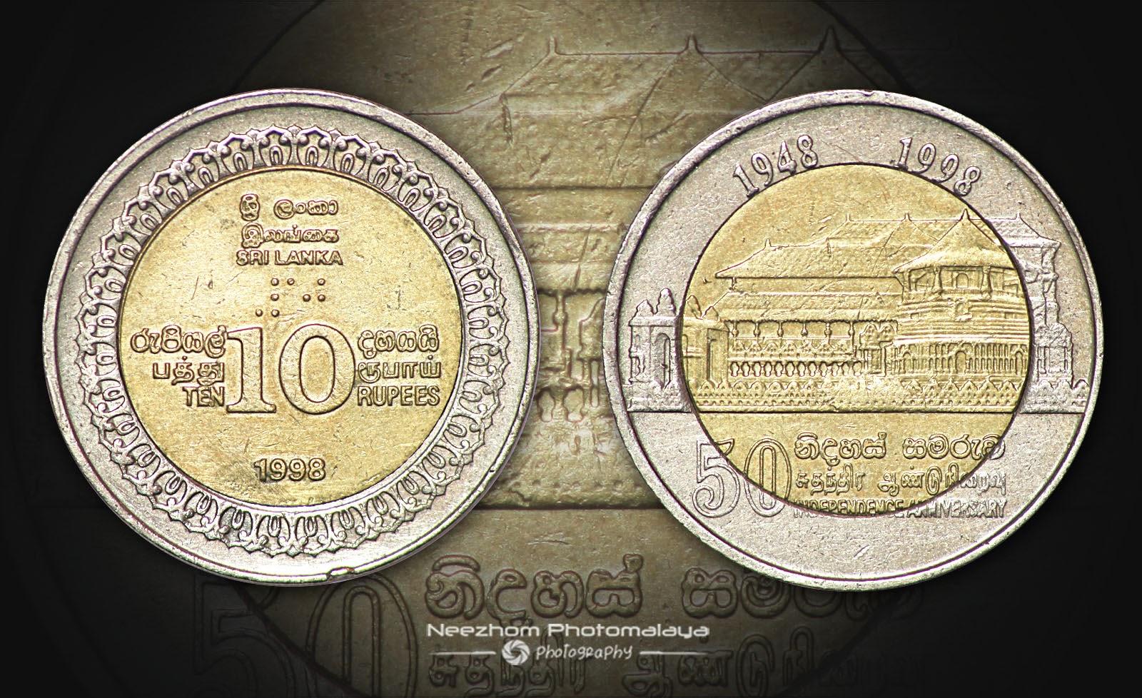 Sri Lanka 10 Rupees 1998 50th Independence Anniversary