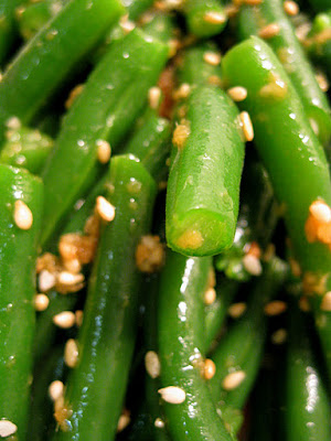 To. Die. For. Recipes : Asian Style Green Beans