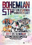 9.18 mon 【Bohemian Fukushima 5th Anniversary BBQ & LIVE Party】