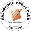 Know about Kalimpong Press Club