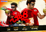 Telugu Movie Charlie Wallpapers-thumbnail-2