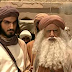 Hujr Ibn Adi al Kindi 8 (Urdu Serial)