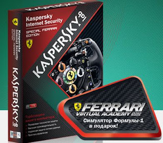 Kaspersky Internet Security и гоночный симулятор Ferrari Virtual Academy
