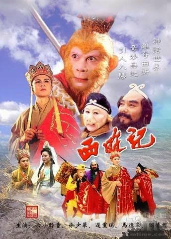 Movie Journey to the West (1986)
