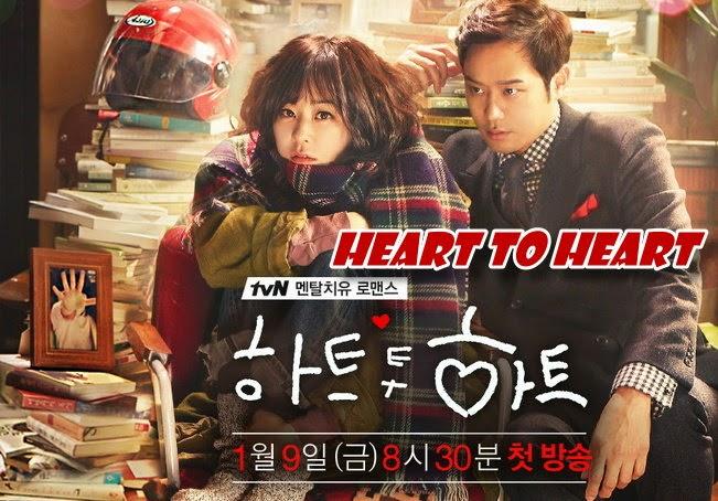 《2015韓劇 Heart To Heart》社交恐懼患者VS精神科醫生 ~ 千正明、崔江熙