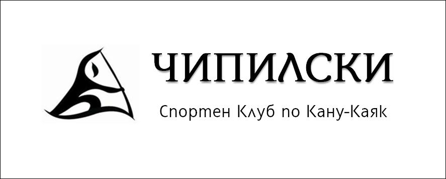 chipilski.com