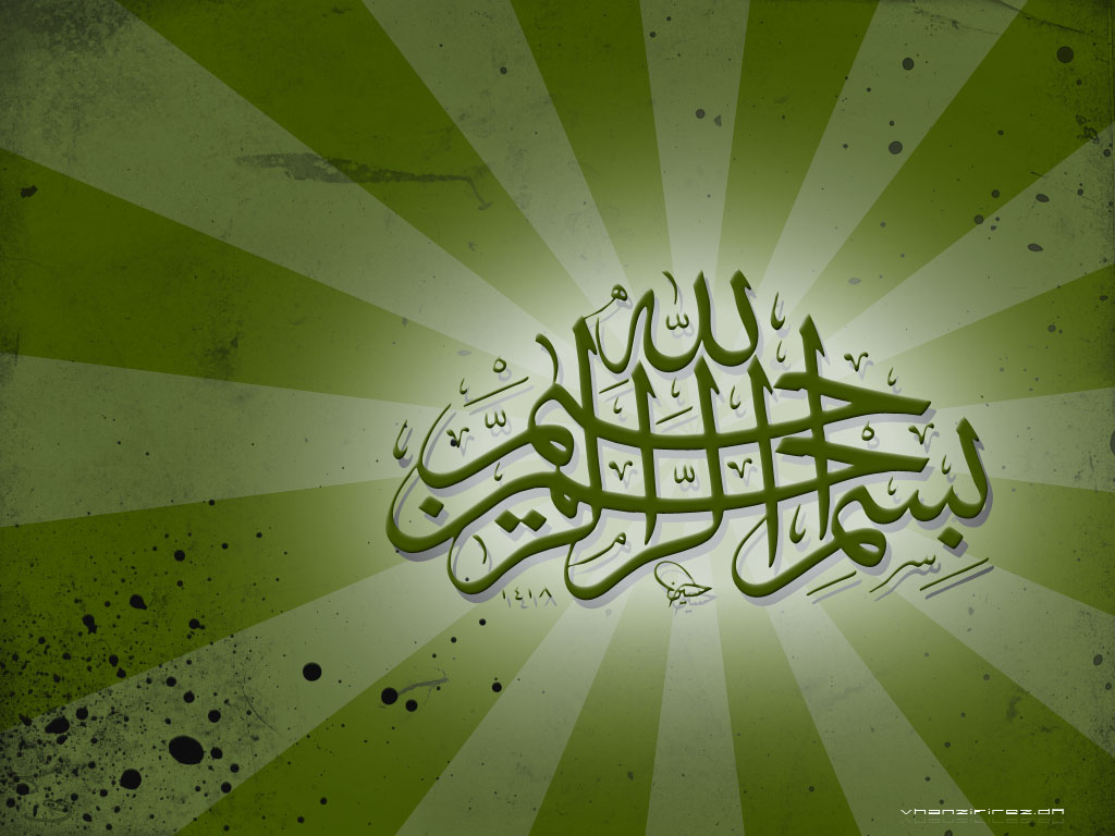 Bismillah Wallpapers Beautiful Wall Art  Free Islamic