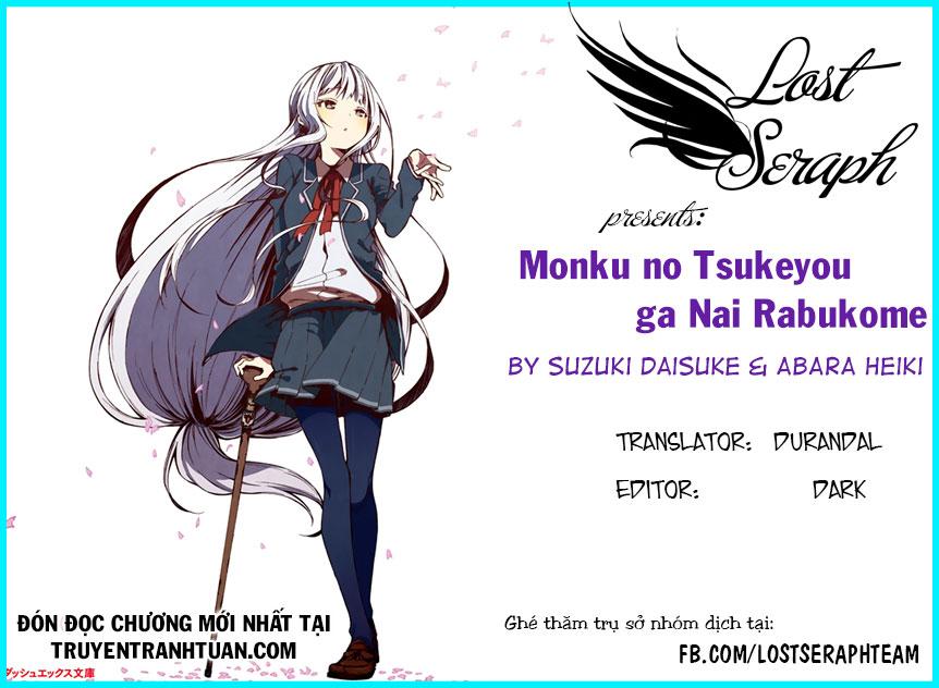 Monku no Tsukeyou ga Nai Rabukome chap 18 Trang 1 - Mangak.info