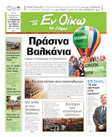 Tεύχος 79