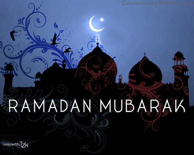 Ramadan Eid Mubarak 2013 Wallpapers | Images | Pictures | Stills | Greetings | Quotes | Wishes | free Download | Online
