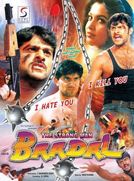 Adavi Movie Online In Telugu