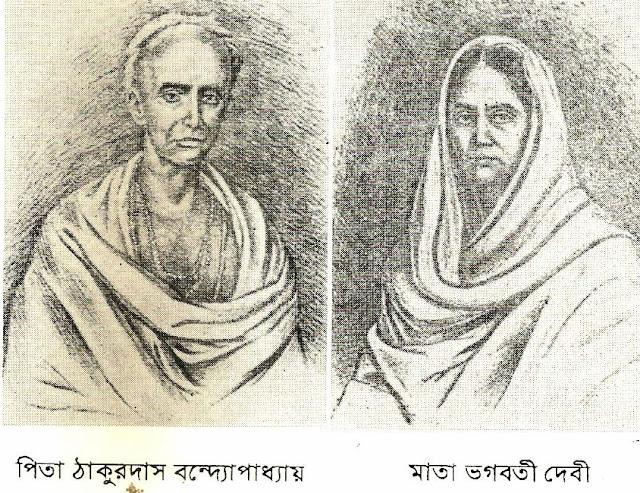 short essay on ishwar chandra vidyasagar Essay on iswar chandra vidyasagar: for kids, children and students iswar  chandra vidyasagar (september 1820 – july 1891) played a prominent and vital .