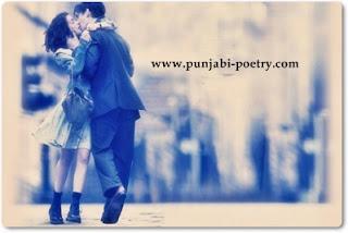 Kiss Day 2013 - Punjabi Poetry