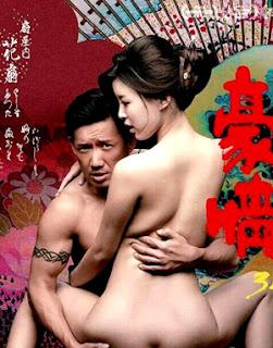 Naked Ambition (2014)