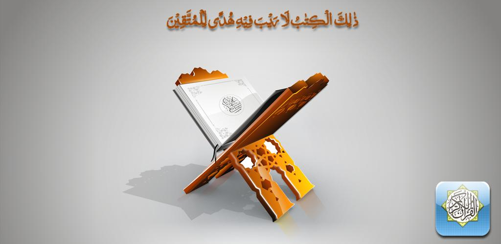 Download Aplikasi Alquran Android Facebook Login