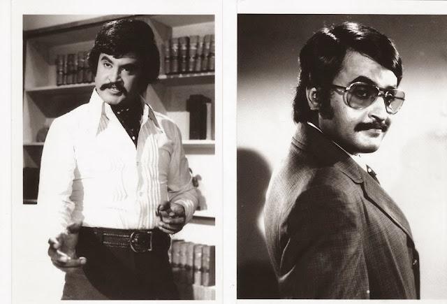 'Thalaivar' Rajinikanth in 'Priya' & 'Avargal' Movies