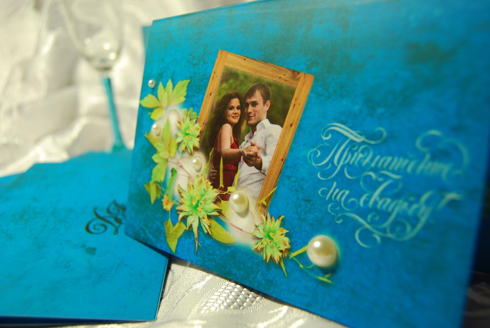 Бирюзовые пригласительные на свадьбу фото