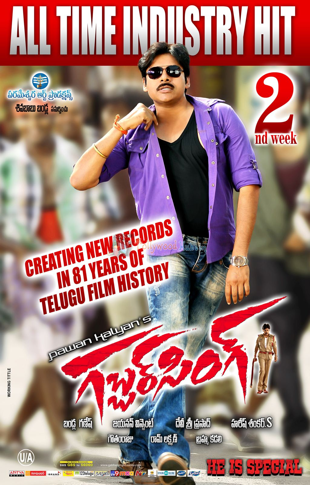 Gabbar Singh Latest Wallpapers | Tollywood