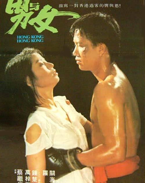 asian movies 21 hong kong hong kong 1983 hk movies
