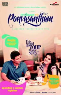 Samantha-in-Neethane-En-Ponvasantham-photos