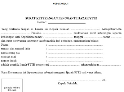 Contoh Blanko Surat keterangan Pengganti Ijazah salah Penulisan / Hilang