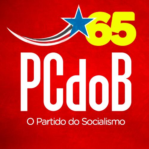 Resultado de imagem para PCdoB
