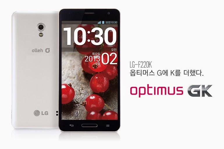 LG Optimus GK F220K