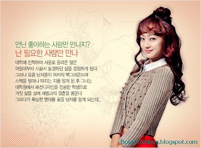Seo Hyo Rim Me Too Flower