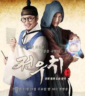 Sinopsis Drama korea Jeon Woo Chi