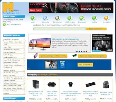 www.msystems.gr