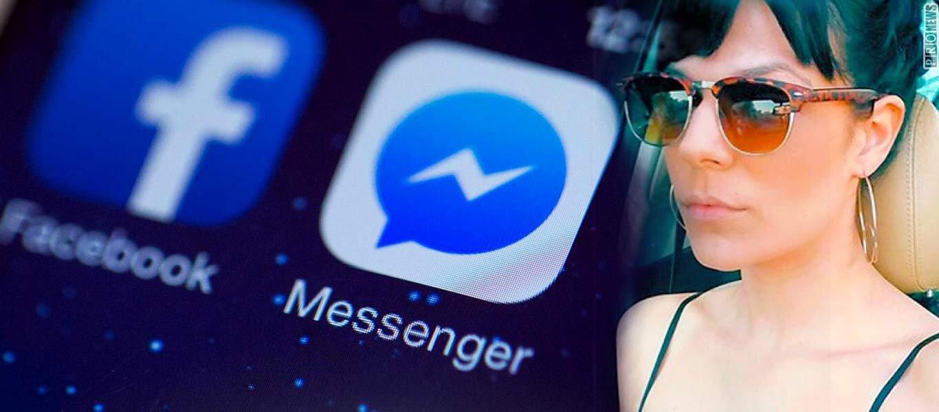 Ανατροπή για το 19χρονο μοντέλο στο Χογκ Κονγκ - Φέρεται να έχουν διαγράψει επίμαχες συνομιλίες στο Facebook (βίντεο)